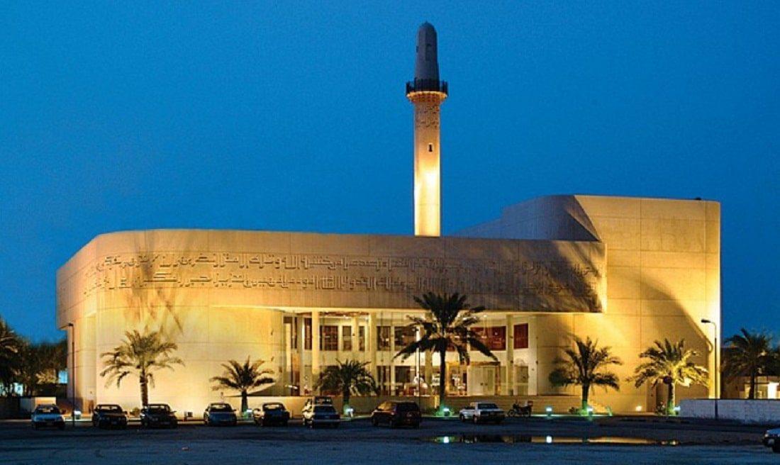 جولة في بيت القرآن