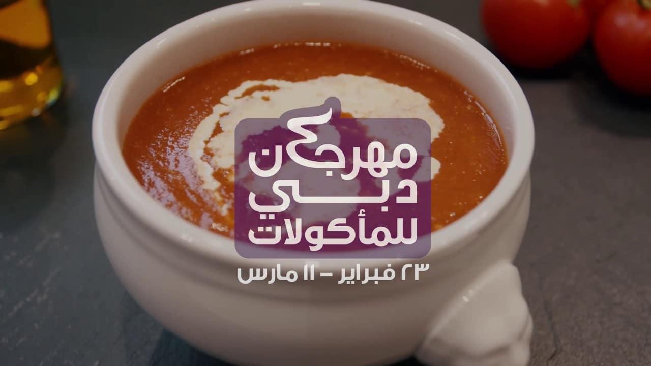 Дубайский фестиваль продуктов питания