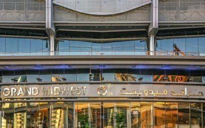 گرینڈ مڈویسٹ ٹاور ہوٹل دبئی