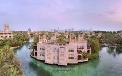 جميرا دار المصيف دبي