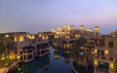 جميرا دار المصيف مدينة جميرا دبي