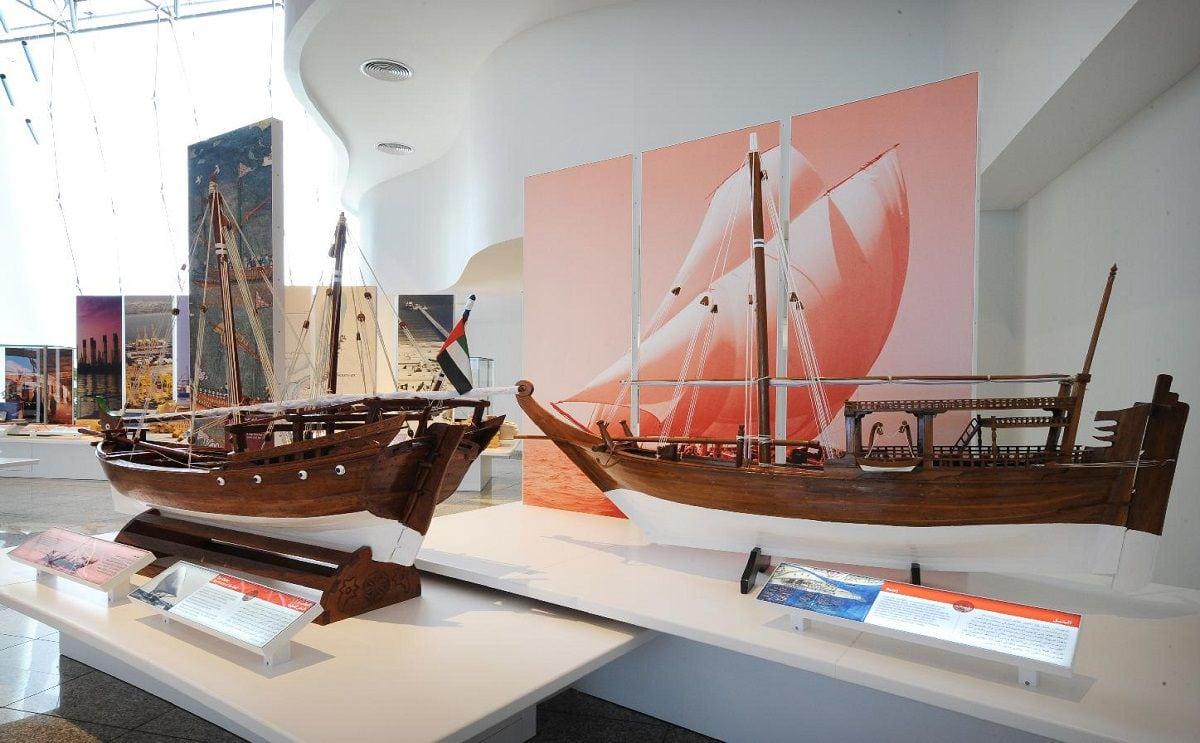 متحف الشارقة البحرى الامارات