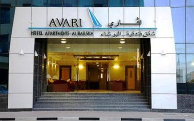 أفاري للشقق الفندقية دبي