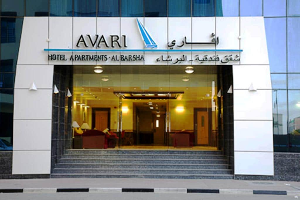 pricing strategy in avari hotel 22 december 2014 avari ramada hotel: pricing hotel rooms background five-star hotel affiliated with the ramada retail strategy of avari hotel lahore.