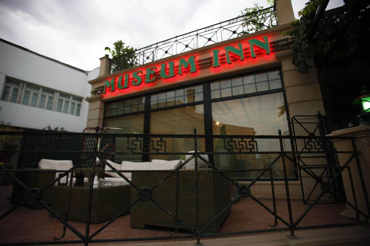 فندق ميوزيام إن البوتيكي