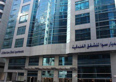 شقق الديار ساوا الفندقية Al Diar Sawa Hotel Apartments