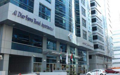 شقق الديار ساوا الفندقية أبو ظبي