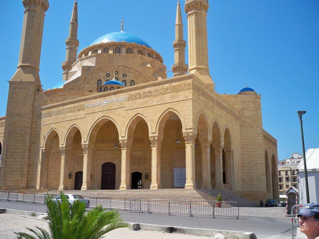 مسجد محمد الأمين لبنان