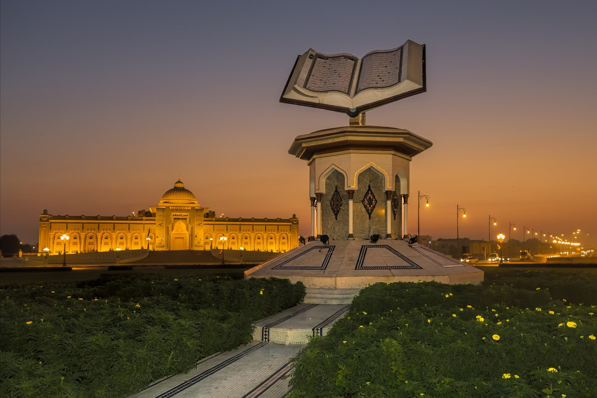 Sharjah World Book Capital