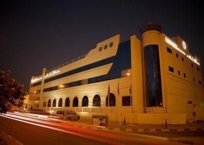 فندق لافندار الشارقة (فندق لوردز سابقًا) Lavender Hotel Sharjah