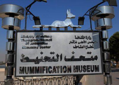 متحف التحنيط