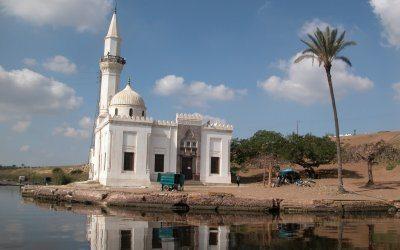 مسجد زغلول رشيد