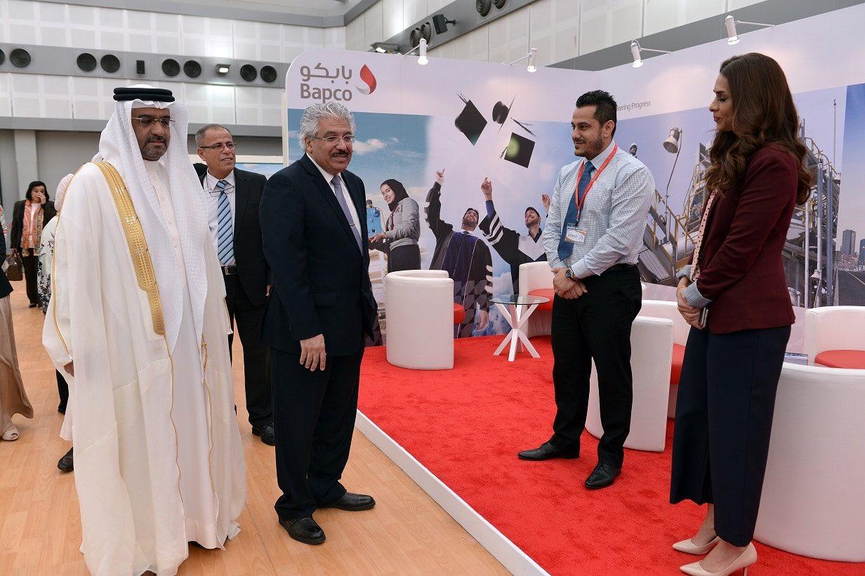 فعاليات ومعارض عائلية فى البحرين 2018