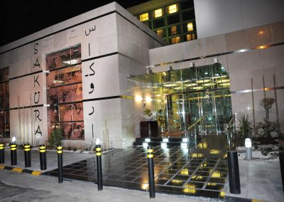 كراون بلازا جدة Crowne Plaza Jeddah