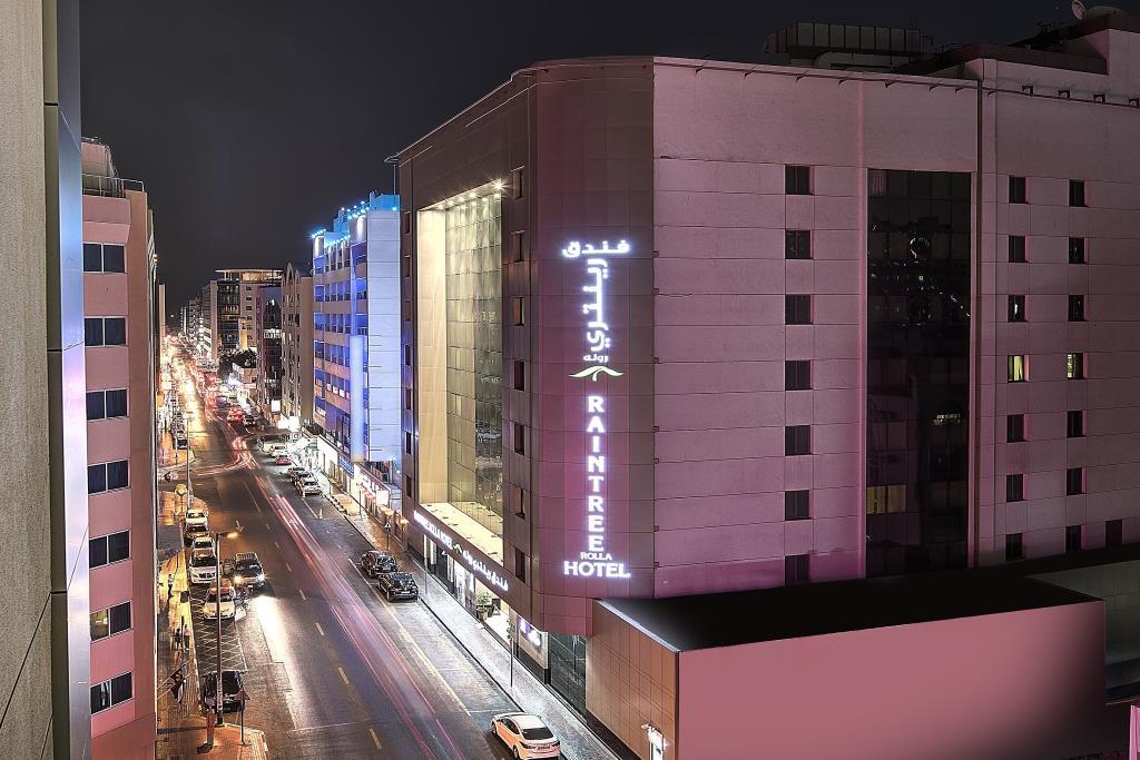 فندق رين تري رولا
