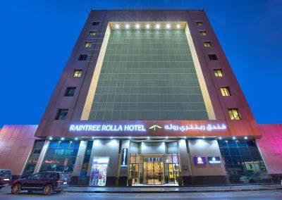 فندق ريين تري رولا دبي