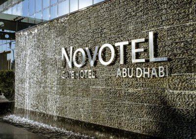 فندق نوفوتيل أبوظبي Novotel Abu Dhabi Hotel