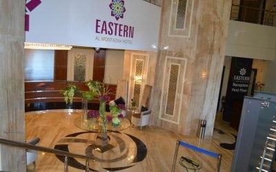 فندق ايسترن المنتزة Eastern Al Montazah Hotel