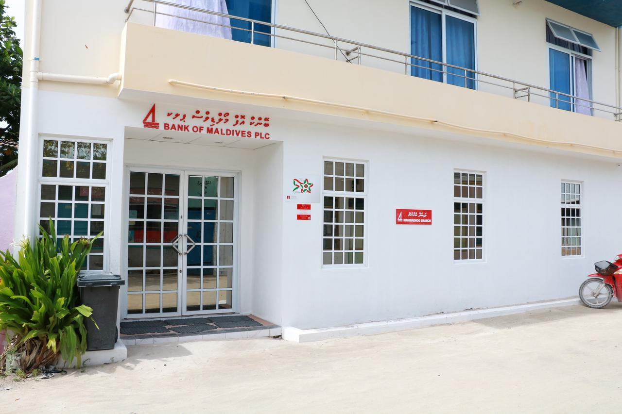 فندق ليبيرتي غيست هاوس المالديف