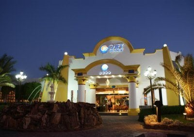 جافى ريزورت Gafy Resort