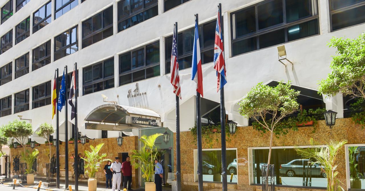فندق جولدن توليب القاهرة