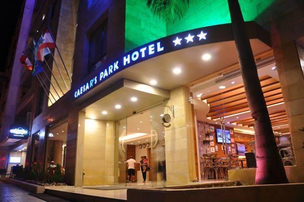 فندق سيزرز بارك بيروت