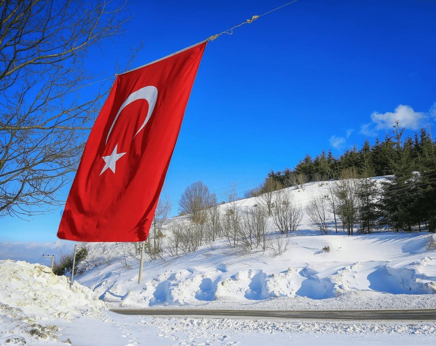 أنشطة في جبل كارتبه سبانجا تركيا