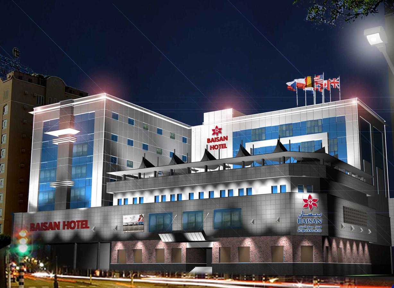 Bisan International Hotel Manama