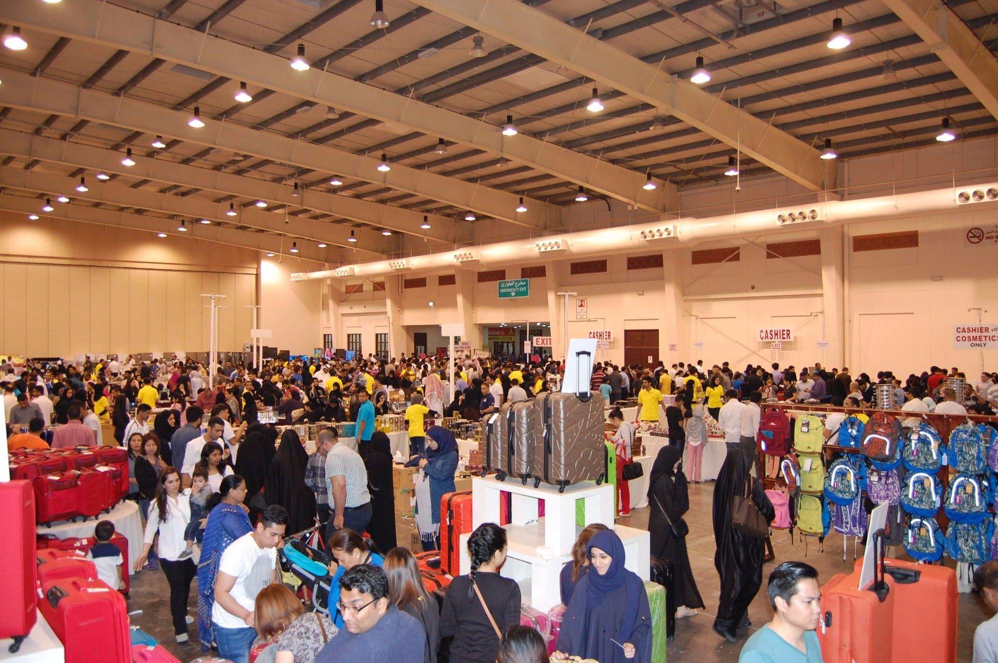 فعاليات ومعارض ترفيهية فى البحرين