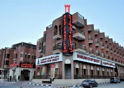 فندق الحمراء (Al Hamra Hotel)