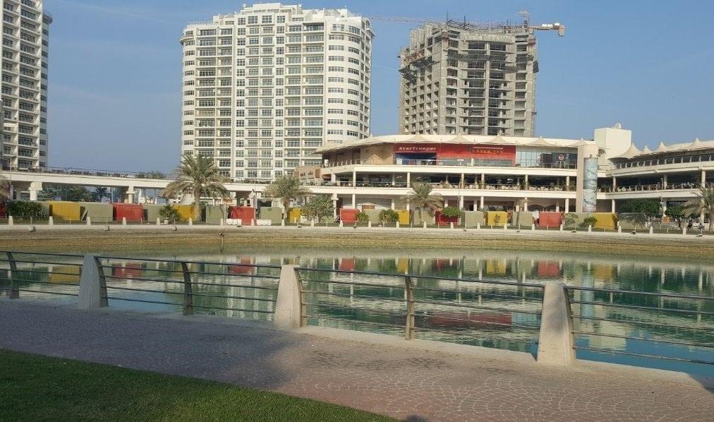 لاجون بارك البحرين
