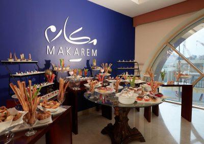 مكارم أم القرى Makarem Umm AlQura Hotel