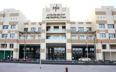 فندق متروبوليتان دبي
