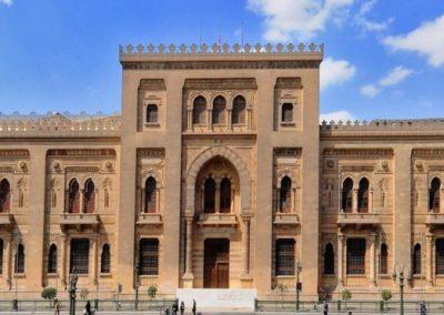 متحف الفن الاسلامى