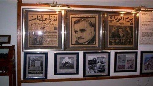 متحف جمال عبد الناصر بمنشية البكري