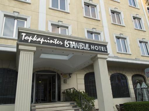 فندق توبكابي إنتر اسطنبول