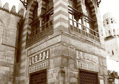 El libro y el libro de Khosro Pasha