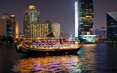 فندق أرابيان كورت يارد دبي