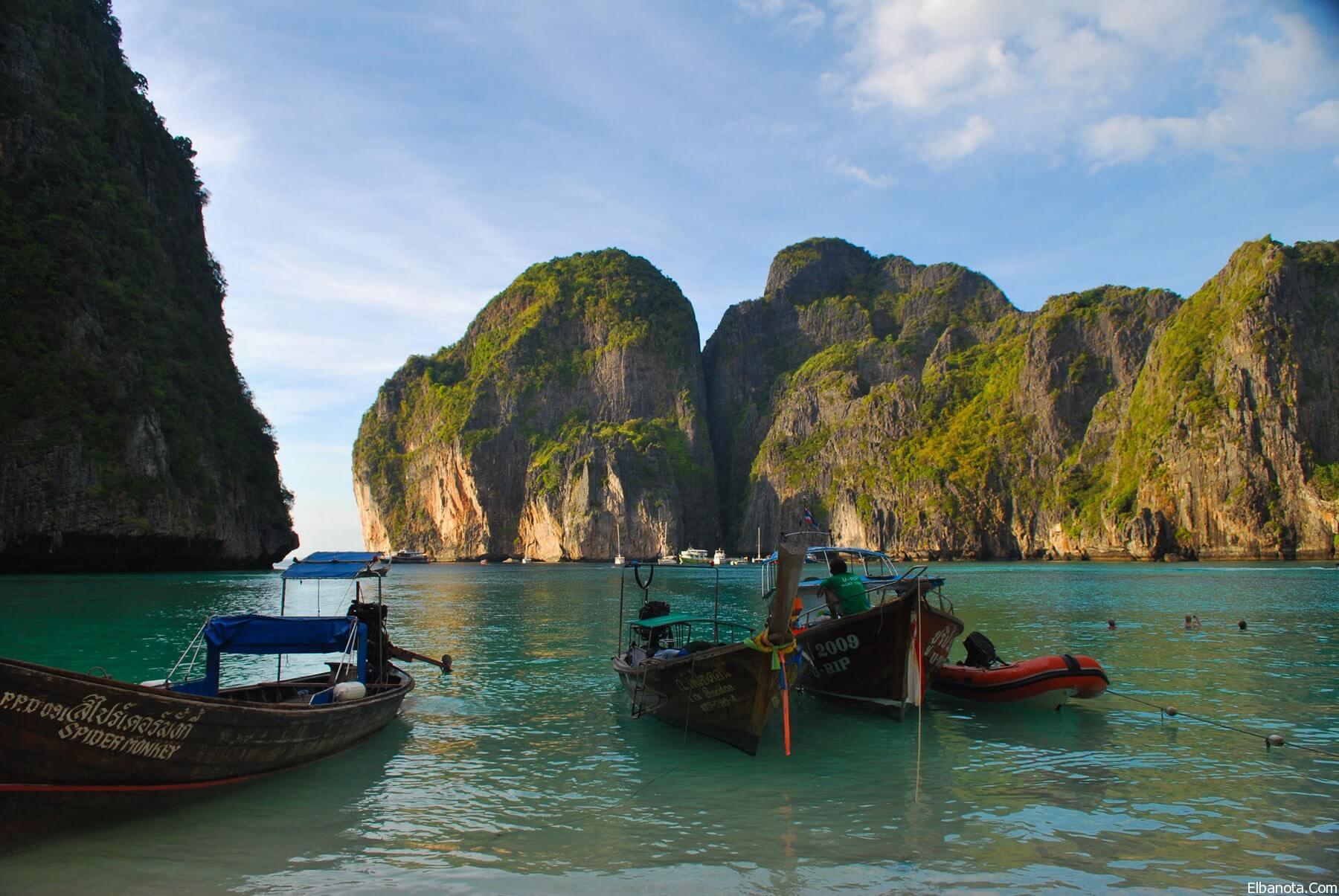 تايلاند | شركة ترافل