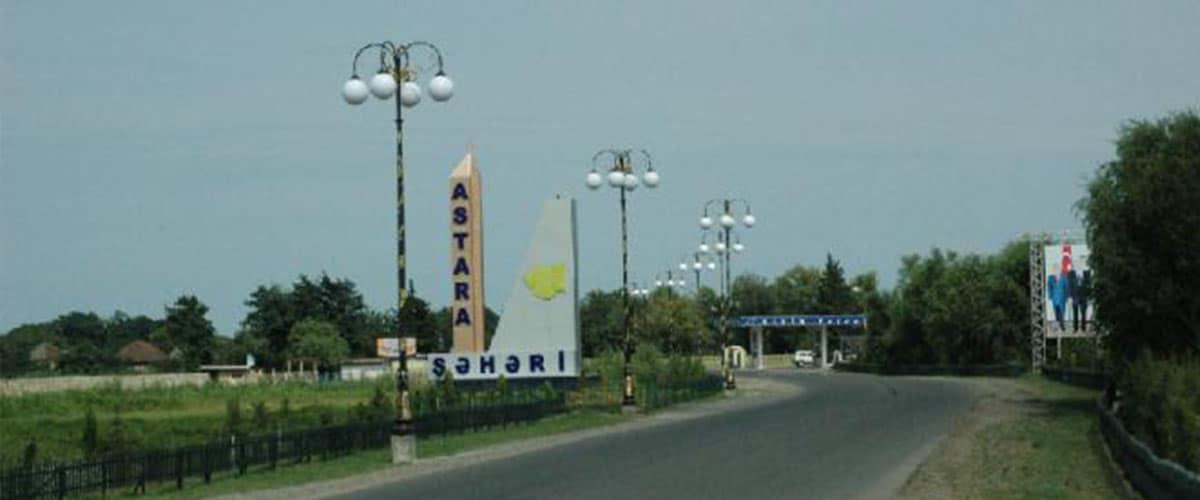 مدينة آستارا الساحلية فى أذربيجان