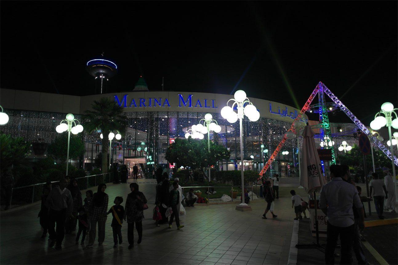 أنشطة في مارينا مول أبوظبي الامارات | افضل الانشطة فى مارينا مول