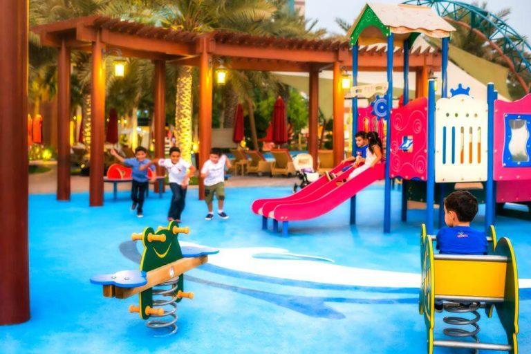 حديقة الخالدية في ابوظبي الامارات