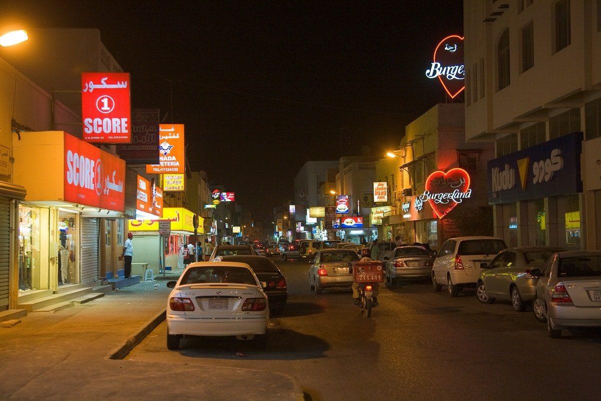 مدينة المحرق فى البحرين