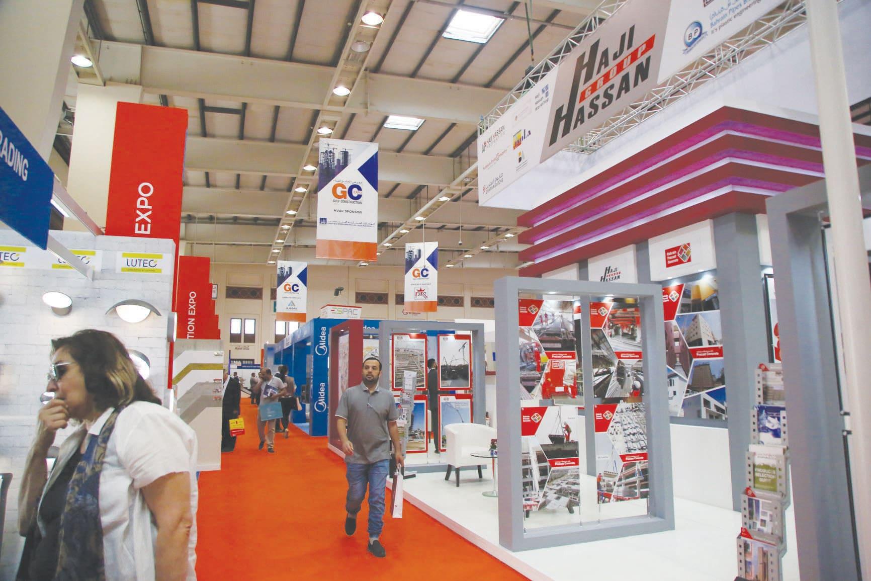 فعاليات ومعارض الأعمال فى البحرين 2018