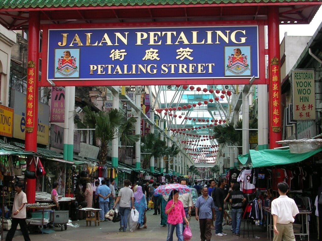 الحى الصينى بسنغافورة