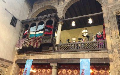 بيت السناري في القاهرة