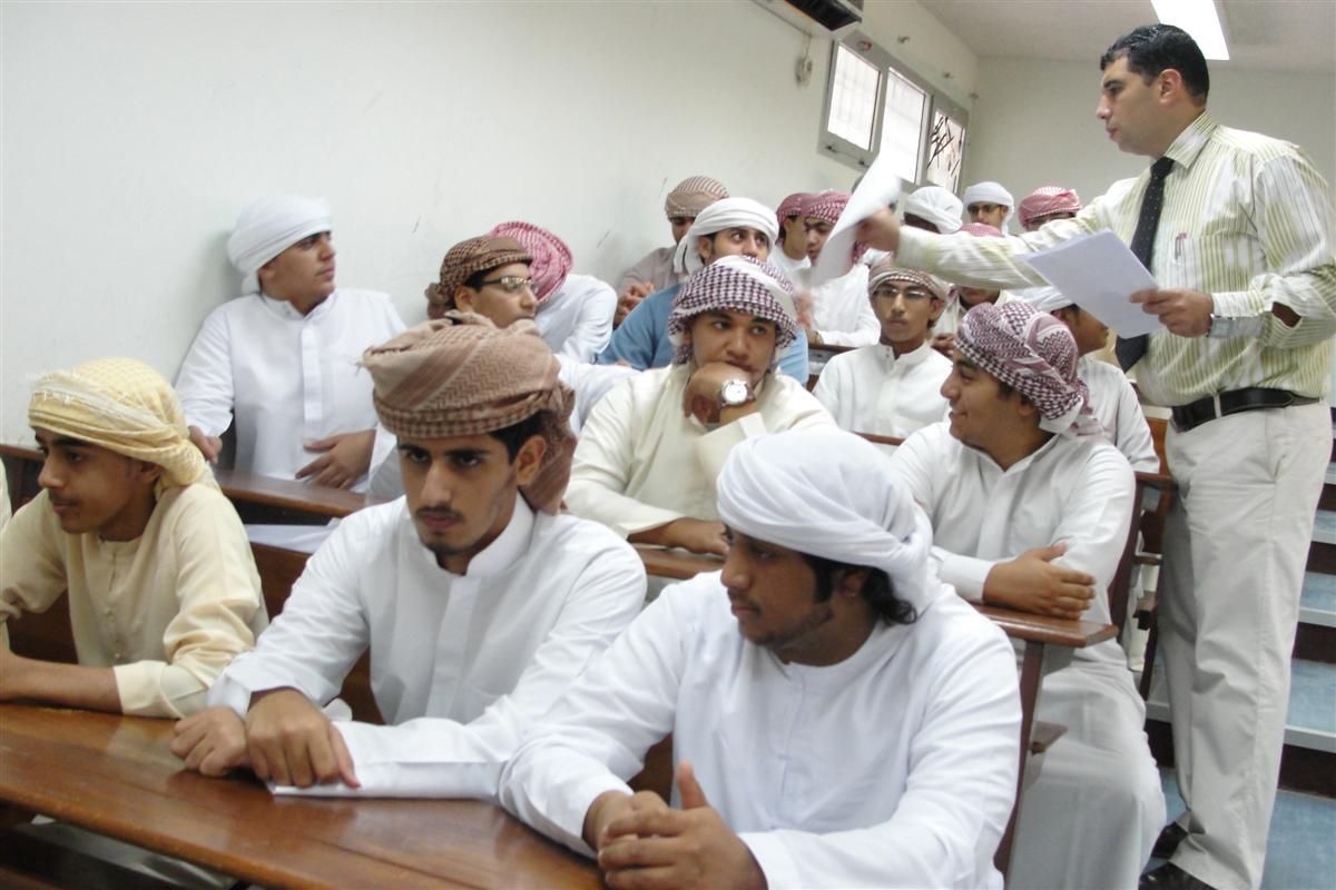 دراسة اللغة الإنجليزية في الامارات العربية المتحدة