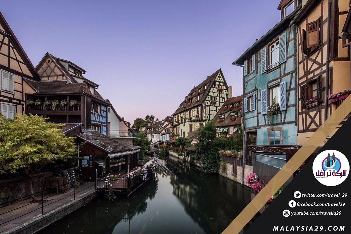 افضل 5 اماكن سياحية تاريخيه فى كولمار فرنسا