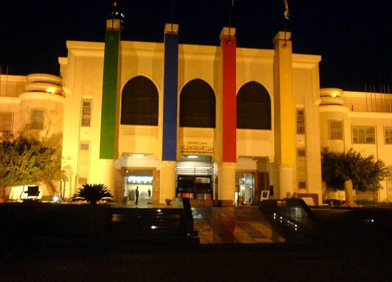 متحف الفن المصري الحديث مصر