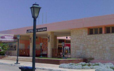 متحف العلمين العسكري
